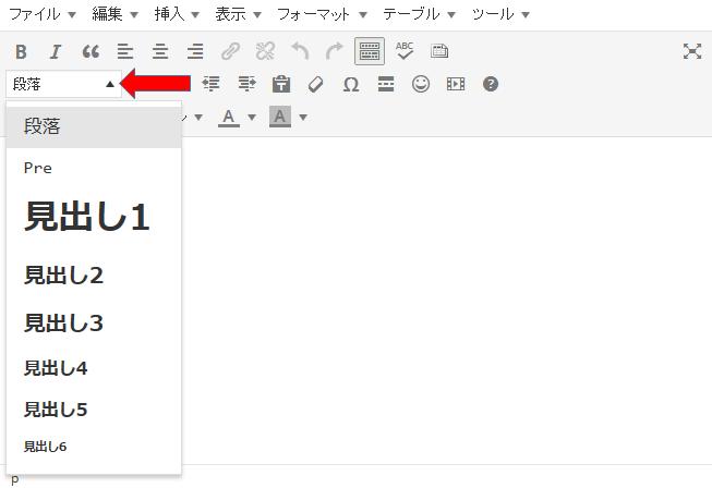 スクリーンショット 2015-02-19 15.56.53