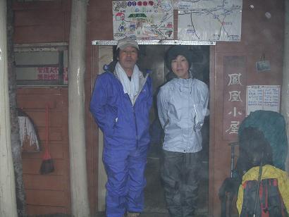 鳳凰三山09,10 026