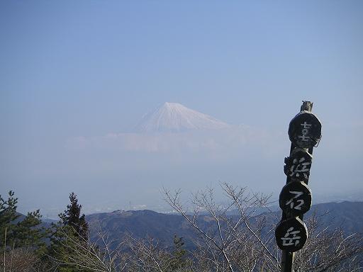 浜石岳2 005