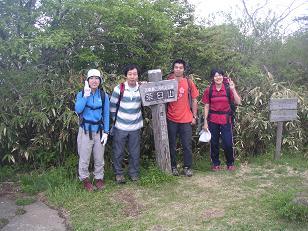 茶臼山と岩古谷山 005
