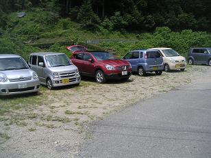 茶臼山と岩古谷山 012