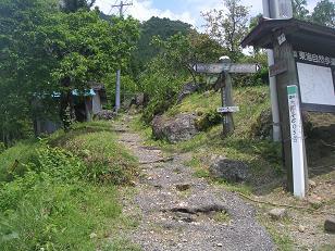 茶臼山と岩古谷山 013