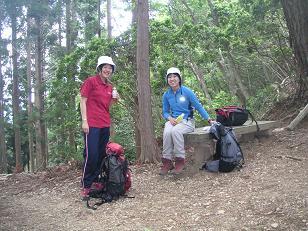 茶臼山と岩古谷山 015
