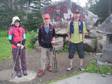 御岳山10,8 003