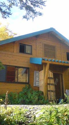 荒川岳2010 009