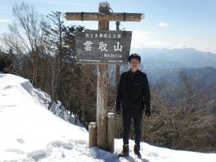 1102雲取山