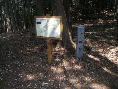 鳥川アルプス2011,4,15 018