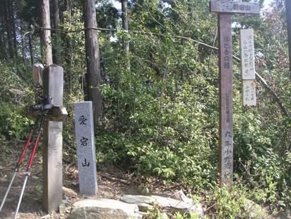 鳥川アルプス2011,4,15 007