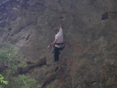 鳳来鬼岩2011,5,7 005