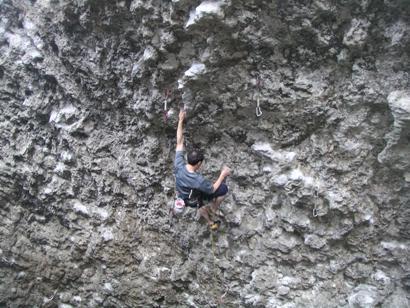 鬼岩2011,7 016
