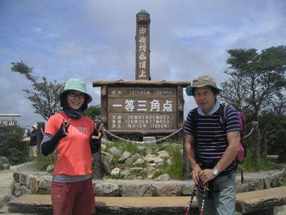 御在所岳2011,7,29 019