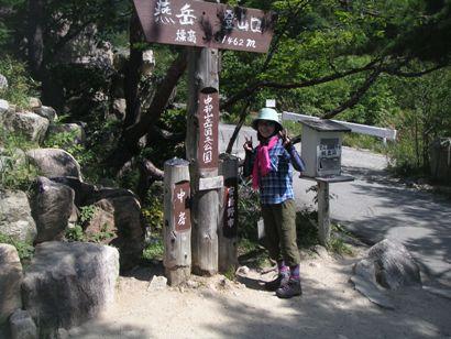 燕岳2011,9,15 002
