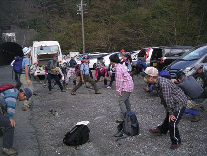 市民トレック御池岳2011,10 002