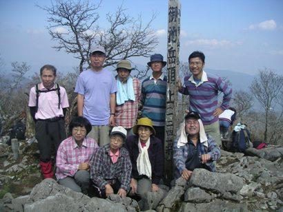市民トレック御池岳2011,10 022