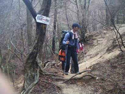 宮指路岳2011,12 003