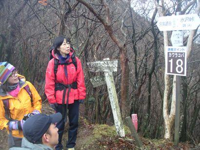 宮指路岳2011,12 009