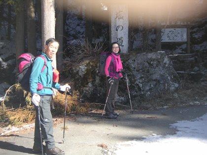 熊伏山2012,2 006