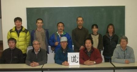 H23年度豊川山岳会総会 120401