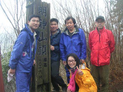 明神山2012,3、18 006