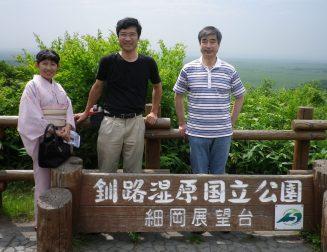 釧路湿原の細岡展望台
