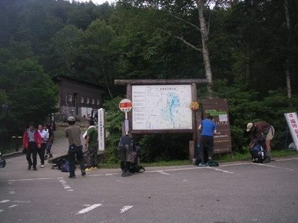 赤木沢2012、8、 001