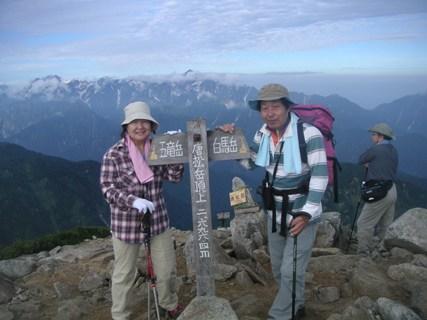 唐松岳2012、8、 046