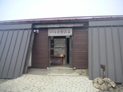北岳2012、8、 019