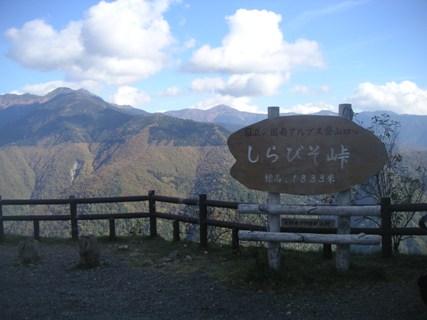 しらびそ高原2012,10,26 029