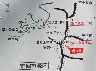 真富士山登山ルート