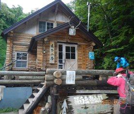 登山口の木下小屋