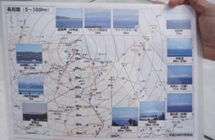 網走地方気象台の視程観測シート