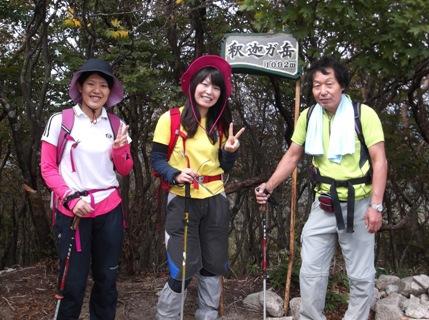 釈迦ヶ岳2013,9,29 012