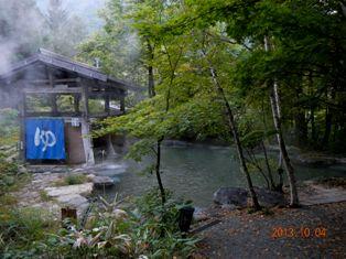 中尾温泉の露天風呂