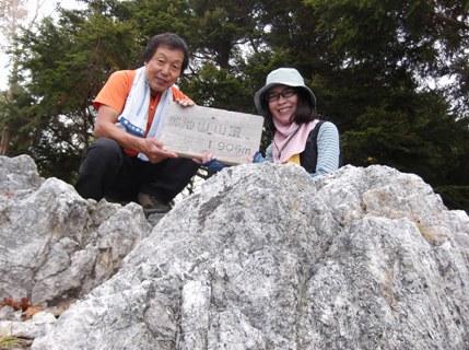 しらびそ高原御池岳2014,10,4 014