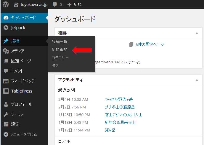 スクリーンショット 2015-02-19 10.59.18