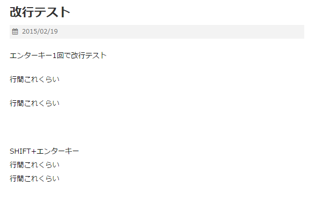 スクリーンショット 2015-02-19 11.10.06