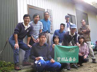 豊川山岳会45周年1