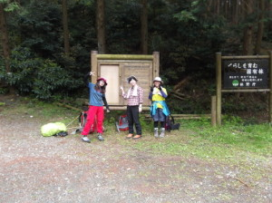 慰ヶ峰~富幕山2015、4、19 006