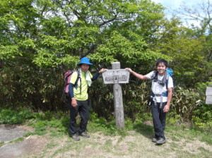 茶臼山~岩古谷山2015、5,24 004