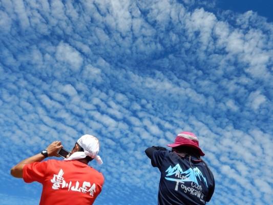 「雲、きれいだね……」 「ウン……」