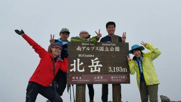 北岳・間ノ岳記録用_7132