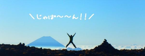 2015.9.20-22北岳、間ノ岳_3542