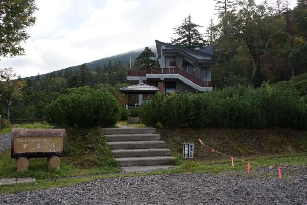 2 清岳荘