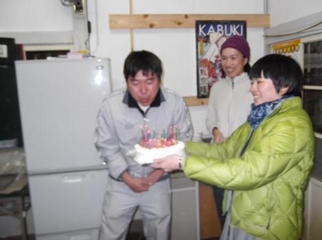 新年会&鳳来寺山2015、1,17 016