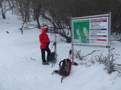 藤原岳2015、2,1 002