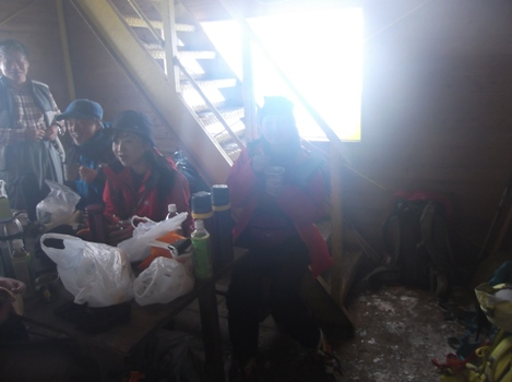 藤原岳2015、2,1 004