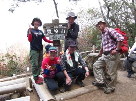 猿投山2015、3,22 008