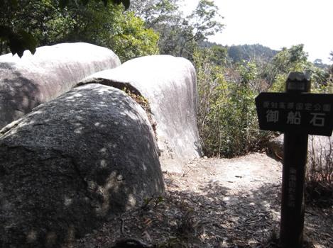 猿投山2015、3,22 009