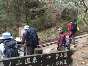 1.登山届提出