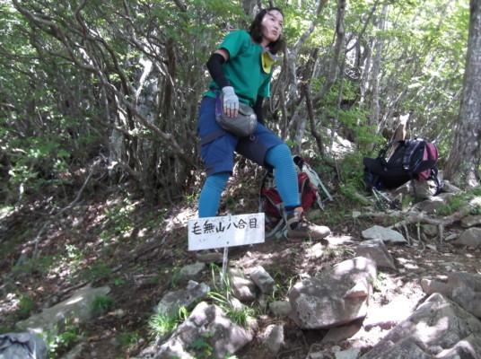 毛無山2016、7,3 014